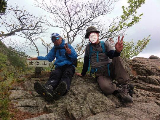 9.女体山山頂.jpg
