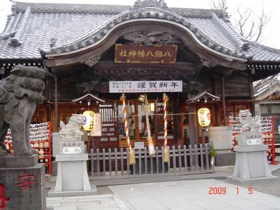 八剣神社.JPG