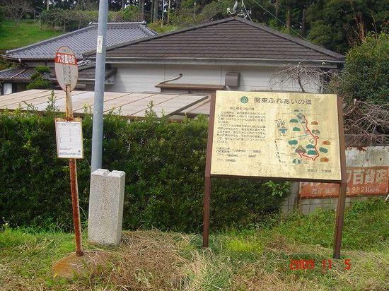 六地蔵登山口DSC00249.jpg