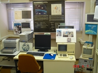 地磁気観測室.jpg
