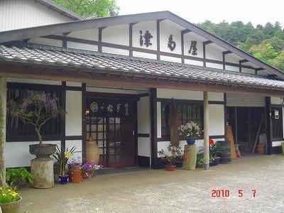津田屋DSC03486.jpg