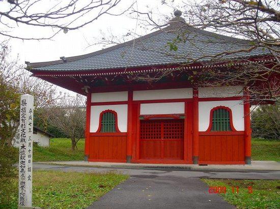 眼蔵寺DSC00278.jpg