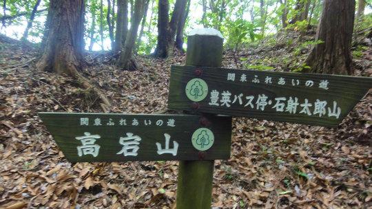 11.ふれあいの道.jpg