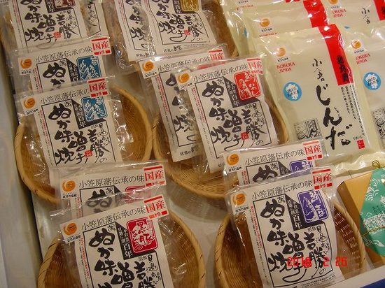糠みそ炊きDSC02537.jpg